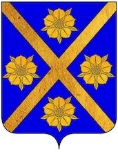 Société académique du Cotentin (archéologie, belles-lettres, sciences et beaux-arts) Coutances · 1888 - Mémoires ... - Volume 6 - Page 542